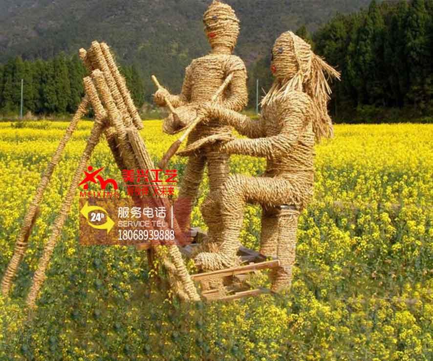 稻草人制作