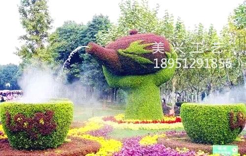 仿真植物雕塑