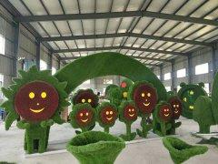 辽宁大连野生动物园绿雕项目